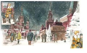 Red square by yacermino