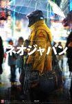 NEO JAPAN 2202 - DR WAYNE by johnsonting