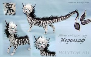 Tiger-catdragon Hiero by hontor