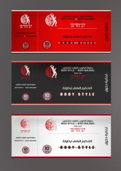 Bodybuilding Tournament - tickets by 2nakh