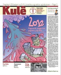 Philippine Collegian Issue 26 by kule1112