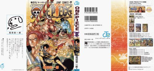 One Piece-Full Cover 59 HQ by LorenXx