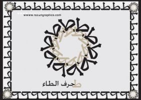 the arabic letter 6A2 by razangraphics