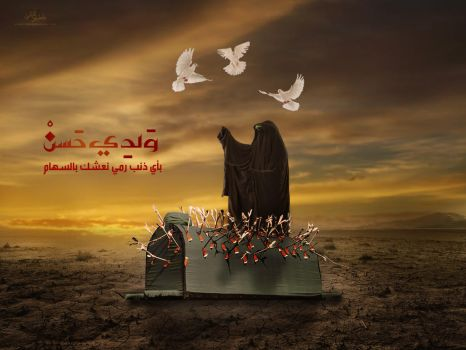 Imam hassan and fatimah alzahra by bint-ali