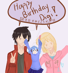 Haaaaaaaaaaappy birthday Digi!! by meclanitea