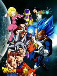 Fighter Universe 7 by luckyal77