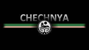Chechnya by Xumarov
