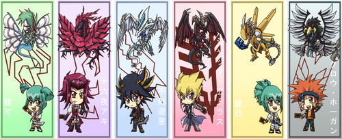 5D's Signers Bookmarks EDIT by PhuiJL