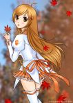 Mirai in Autumn breeze by chun52