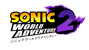 Sonic World Adventure 2 Logo by NuryRush