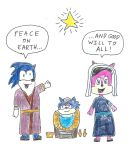 Sonic 25 Days of Christmas - Day 25 by dth1971