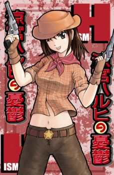 Cowgirl Haruhi by Serio555