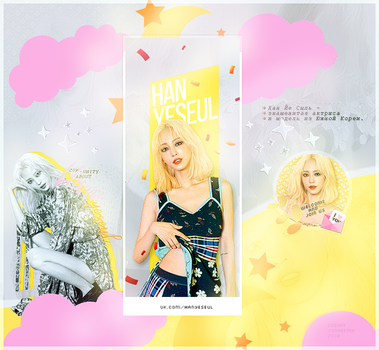 HAN YESEUL BLOND // WEB by Junneemy