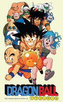 Dragon Ball - Dragon Box 1 by superjmanplay2