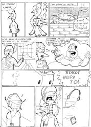 The Kibbehs of Takis   Page 2 by nikgt