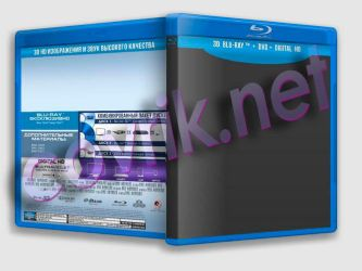 Blu ray template psd by Covrik