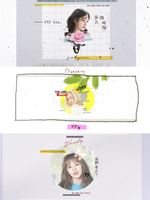160730 Banner X 3 by KFORWHAT