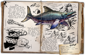 Ark: Survival Evolved Dossiers: Ichthy by Dinosuarjosh