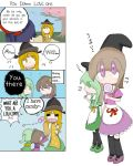 PMT- You Damn Lolicon by TobiObito4ever