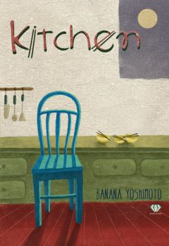 Book cover - Kitchen by Ceremiki