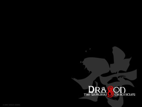 Dragon Wallpaper 3 of 3 by localgod325