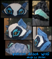 Voltron - Space Wolf by fether
