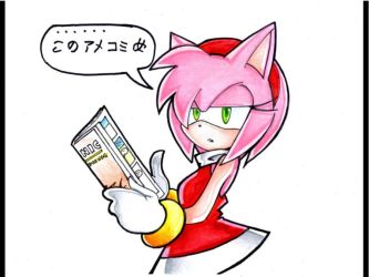 Amy vs Archie Sonic by SMSSkullLeader