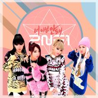 2NE1: Gotta Be You by Awesmatasticaly-Cool