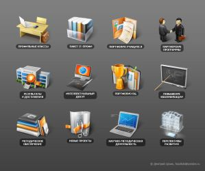 Scholny Univercitet icons by lambda