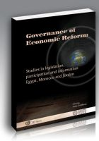 Economic Book Cover by MagedB