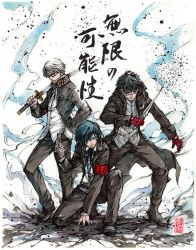 Persona 3 Protagonists Sumi and Watercolor by MyCKs