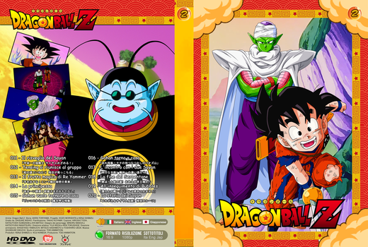 Dbz-2-cover by DarkGiuseppe17