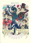 ode to brendon urie by dragon-flies