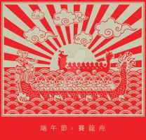 Dragon Boat Racing - PaperCut by yolks