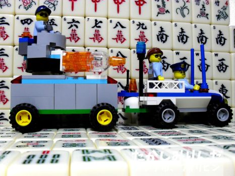 My 9th LEGO Build: Mobile Police Command #4 - 4 by takeshimiranda