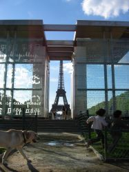 Children, Dog at the Eiffel by andfingersaflame