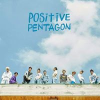 PENTAGON - Positive by Akari-Airi-12