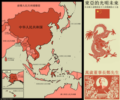 Fallout: Chinese Propaganda Map by The-Artist-64