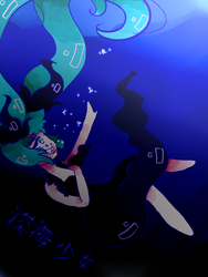 deep sea girl by iwasp0nthiswei