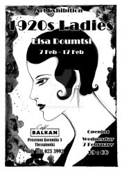 Art Exhibition: 1920s Ladies ( poster ) by papirous
