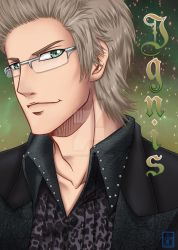 Otakuton Print: Ignis Scientia by BurningArtist