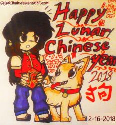 Happy Lunar/Chinese year!(Year of dog :D) by Ceja4Chain