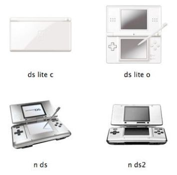 Nintendo DS Lite and DS Icons by markdelete