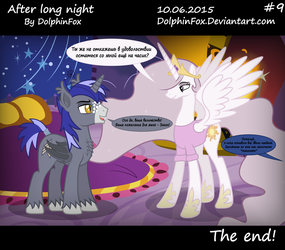 After long night #9 by DolphinFox