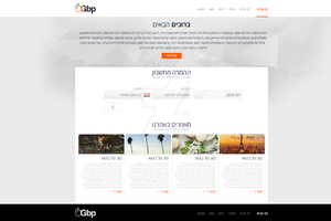 Website Design - Gbp - SOLD by MorBarda