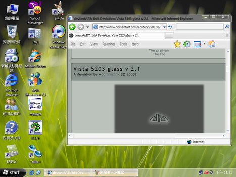 Vista 5203 glass v 2.1 by commcchk