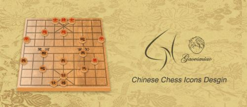 Chinese chess Icons desgin by gaovsmiao
