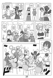 Echo: My Daily Life! (Page 25) by UncleYuu