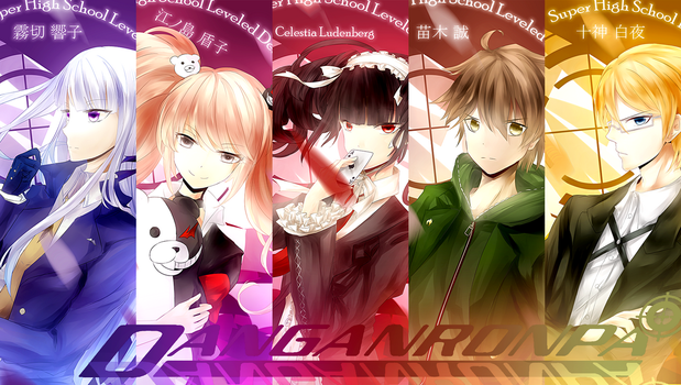 Dangan Ronpa! [+Speedpaint] by yuuike