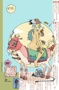 5colorcowboy by royalboiler